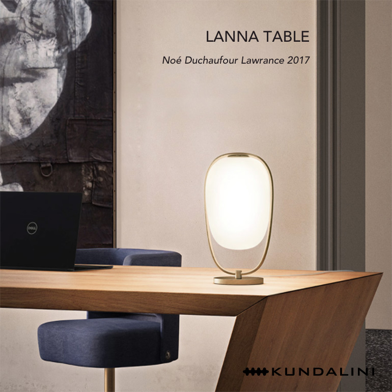 kundalini-lanna-lamp-table