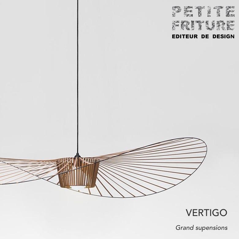 vertigo-copper-large-Petite-friture